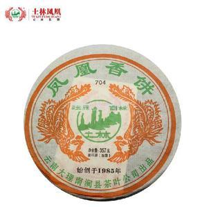 2008年【土林凤凰】凤凰香饼 704 357克 生茶