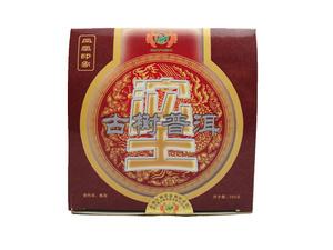 2012年【土林凤凰】 古树沱王 熟茶 250克
