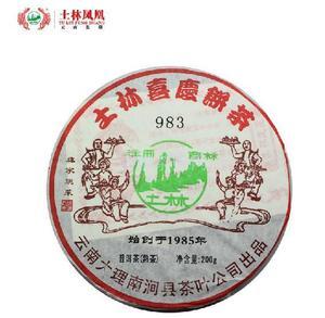 2008年【土林凤凰】土林喜庆饼茶 200克 熟茶 01