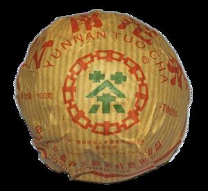 2006年 中茶 云南沱茶 T8651 生茶