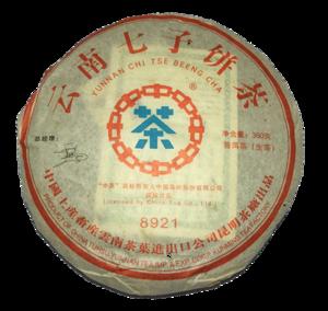 2007年 中茶 8921 蓝印八中 生茶